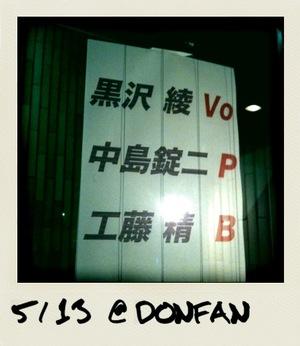 Donfan