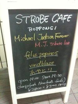 Storobe_cafe