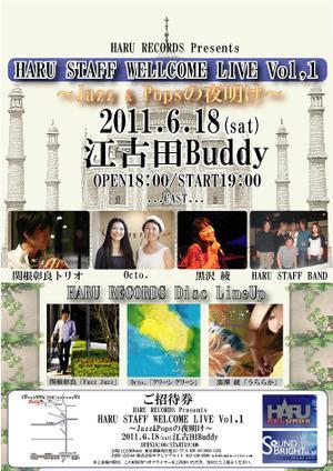 Haru_staff_live05121