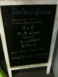 111108_live4