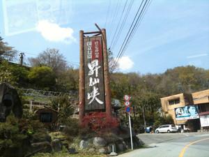 Ayanasu1_2472
