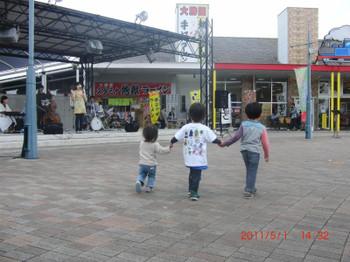 20110501_live