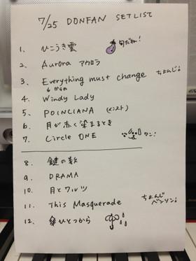 20130725_live04_3